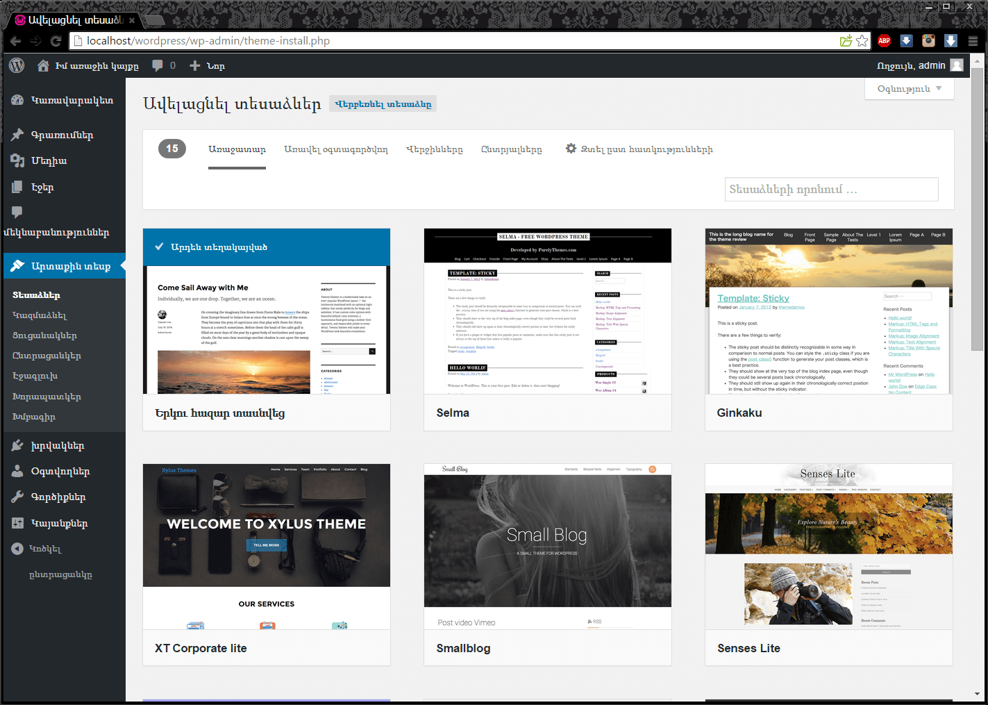 wordpress-theames-1